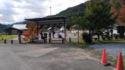 ノーラ名栗・さわらびの湯バス停