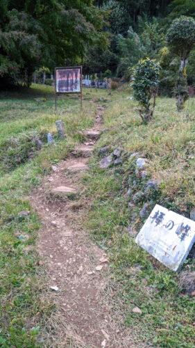 滝ノ平尾根登山口
