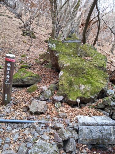 弘法之井戸